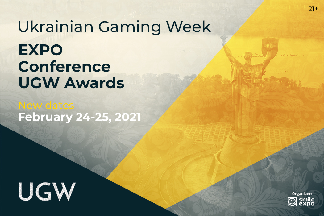 Ukrainian Gaming Week 2021