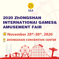 2020 China (Zhongshan) Int'l Games & Amusement Fair (G & A)