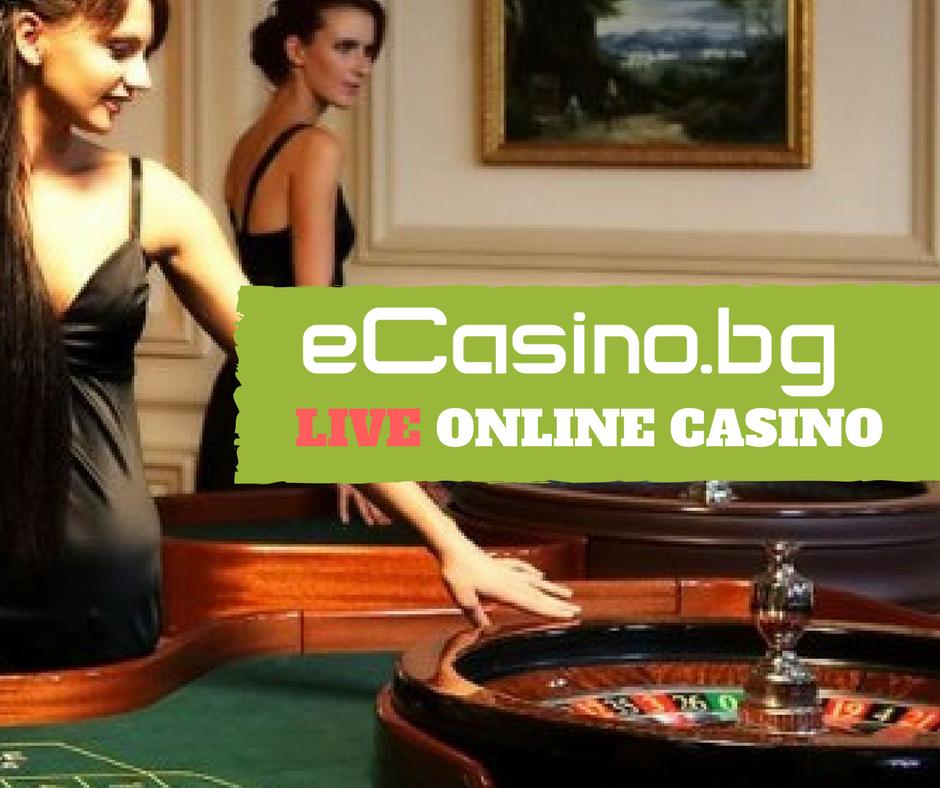 fastest payout online casino uk