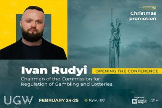 Head of the Commission for Regulation of Gambling and Lotteries Ivan Rudyi to Speak at Ukrainian Gaming Week 2021: Buy Tickets at the Special Price!