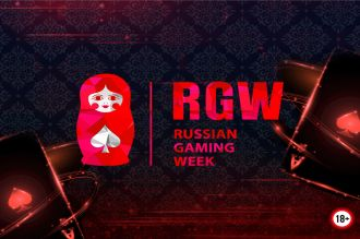 13th Russian Gaming Week: Results of Largest CIS Gambling Event